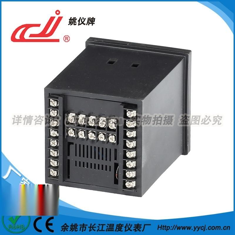 姚仪牌XMT-JK2系列XMTA-JK208系列多路智能温度控制仪