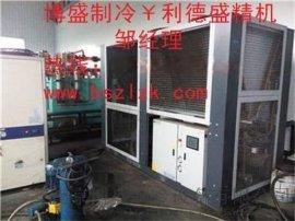 南京水冷螺杆式冷水机组¥南京风冷螺杆式冷水机组