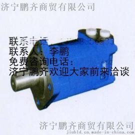 吊车各种型号液压马达、吊车配件大量销售