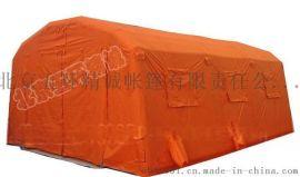 大型医疗救灾洗消帐篷 部队演习杀**菌消防洗消应急快速搭建充气帐篷