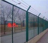 倉庫斜方格護欄網/公路斜方格鐵柵欄