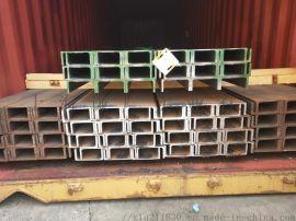 欧标UPN80*45*6*8槽钢规格全