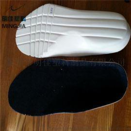 海绵热压成型减震鞋垫 高弹EVA泡绵模压