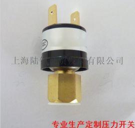 YK油压开关/水压开关/压力开关/压力控制器