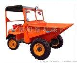 旭陽工程機械翻斗車剷土運輸機械設備