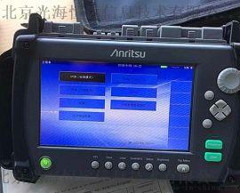 日本安立 MT9085光时域反射仪OTDR