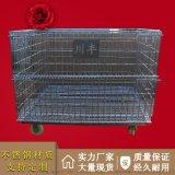 不锈钢金属周转箱带脚轮仓储笼折叠物流网箱周转箱