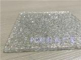 颗粒耐力板_荔枝纹_橘皮纹_钻石颗粒pc板均可定做
