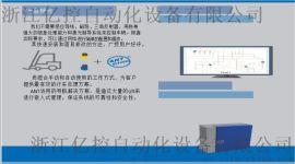 ANT鐳射定位-NDC跟隨系統-上海