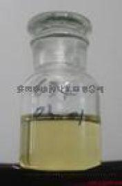 1 3-**二羧酸二乙酯