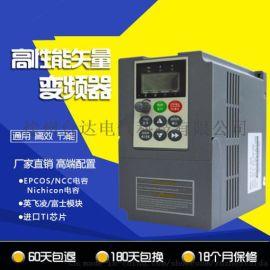 供应1.5kw变频器变频器维修销售变频器厂家