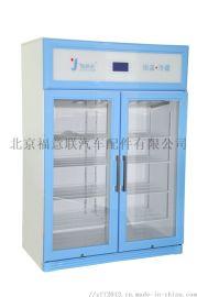 痰检室专用微生物培养箱