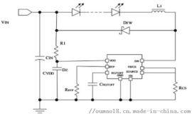高效率降压型高亮度LED灯恒流驱动芯片固定关断时间