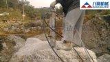 工程岩石开挖机械,岩石劈裂机
