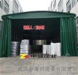 武汉哪里找优质防水防火仓库帐篷 物流装卸遮雨棚厂家