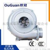低压散热风机 1.5KW低压离心风机 耐高温燃烧机