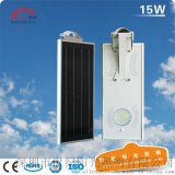 云南太阳能路灯世纪阳光led一体化路灯15W感应灯