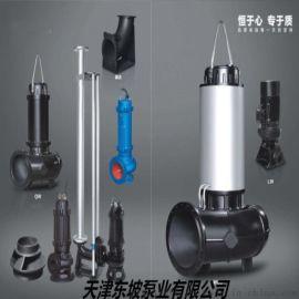 无堵塞式污水泵 液下式污水泵 排污潜水泵