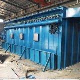 家具板厂有机废气处理设备