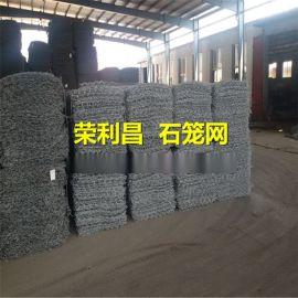 成都护坡石笼网,护坡石笼网厂家,成都护坡石笼网价格
