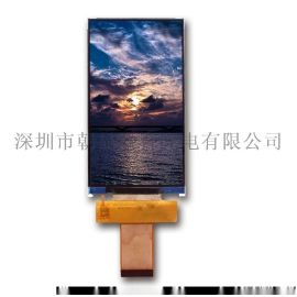 4.5寸液晶屏 480*854 可配触摸 可定制