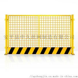 工地临时围挡防护栏 基坑临边安全防护围栏