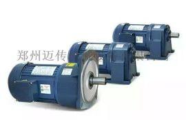 小型减速电机,旋转小火锅用减速电机