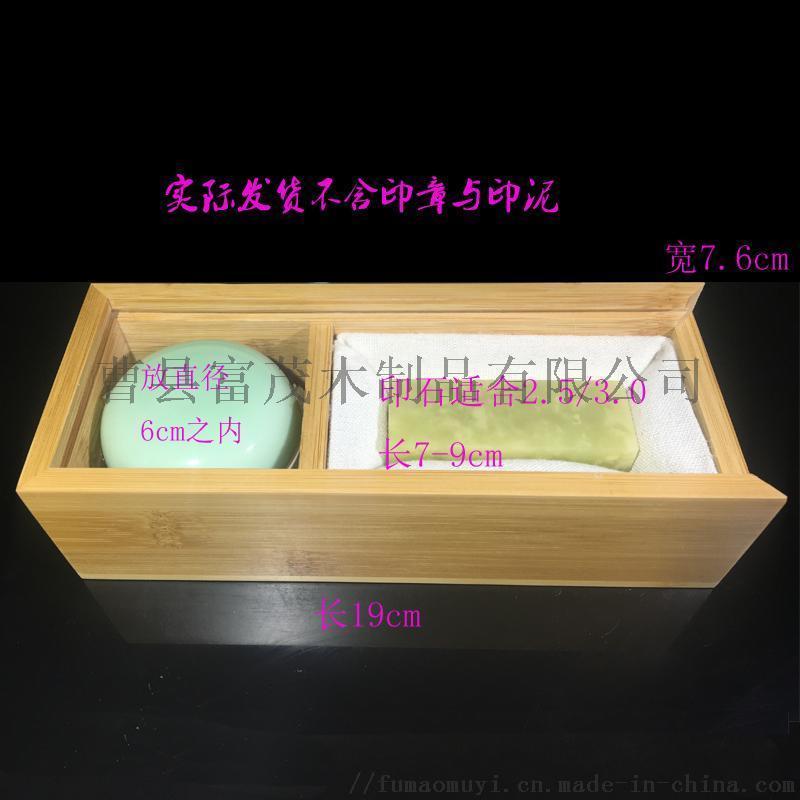 抽拉盖竹木盒定制竹木盒