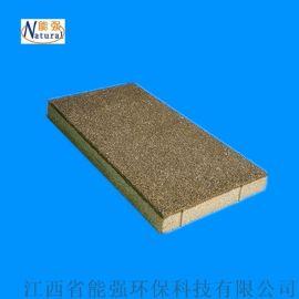 厂家供应300*600*55陶瓷透水砖 广场砖