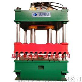 400T薄板拉伸液压机