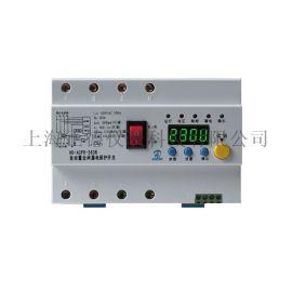 三相32-63A自动合闸漏电保护器