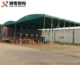 全国供应汽车帆布遮阳雨棚伸缩大型仓库雨棚长期供应