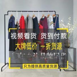 新款韩版真丝连衣裙批发苏州外贸女装批发市场 娜依隆回服装批发泰货女装批发市场在哪里 合肥中**女装批发