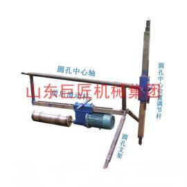 巨匠三相电平行工程水磨钻机 水平岩石混凝土钻孔机