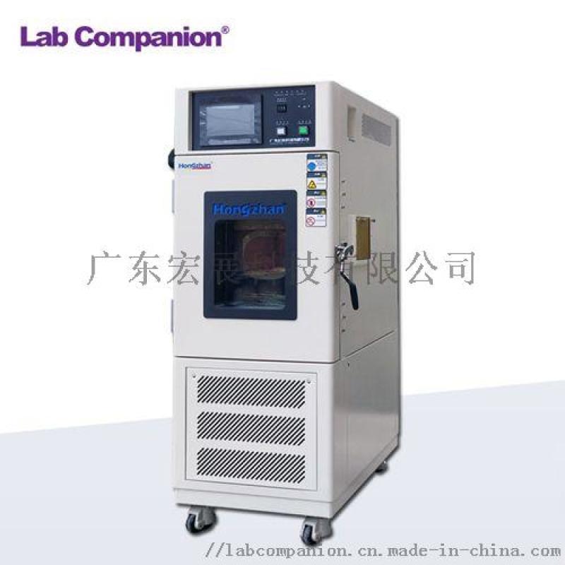 立式高低温试验箱多少钱一台