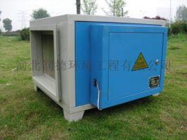 新疆餐饮废气处理设备