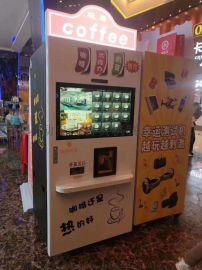 重庆商用全自动现磨咖啡机送货上门