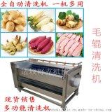 現貨牡蠣毛輥清洗機 海鮮自動清洗機