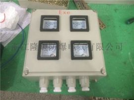 BZC8050-A2D2K1防腐防爆操作柱