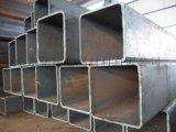 q345b方矩管生产厂家
