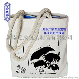 全棉帆布袋手提袋購物袋批發定做創意帆布袋定製廣告袋