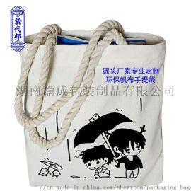 全棉帆布袋手提袋购物袋批发定做创意帆布袋定制广告袋