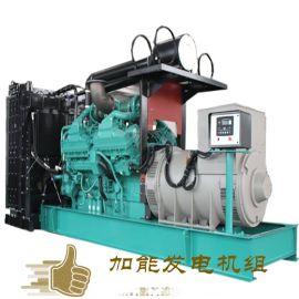 卡特彼勒大功率发电机 大功率发电机组