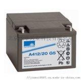阳光铅酸蓄电池A412/20G、12v20ah