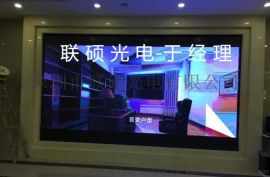 室內P3全綵LED顯示屏廠家直銷包安裝報價多少錢