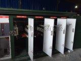 两进四出,35KV高压环网柜进出线带开关