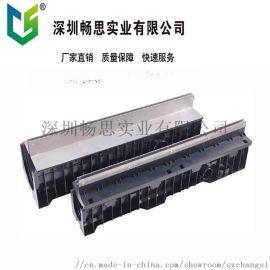 縫隙式排水溝 HDPE縫隙排水溝 偏縫中縫排水溝