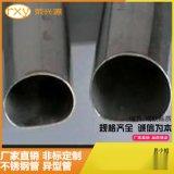 河北304不锈钢异型管 不锈钢馒头型管定制