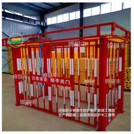 施工电箱防护棚、总配电箱防护安全棚现货