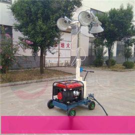 工地手推式工程照明车 升降式防爆应急照明设备